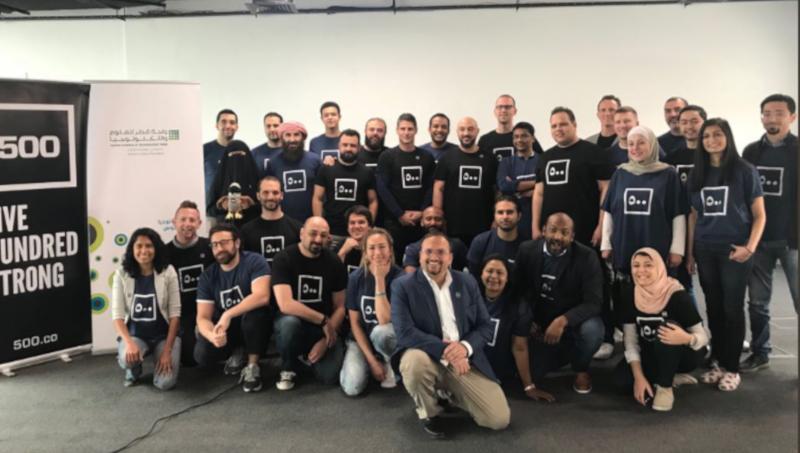 Featured image: 500 Startups MENA Dojo Series A