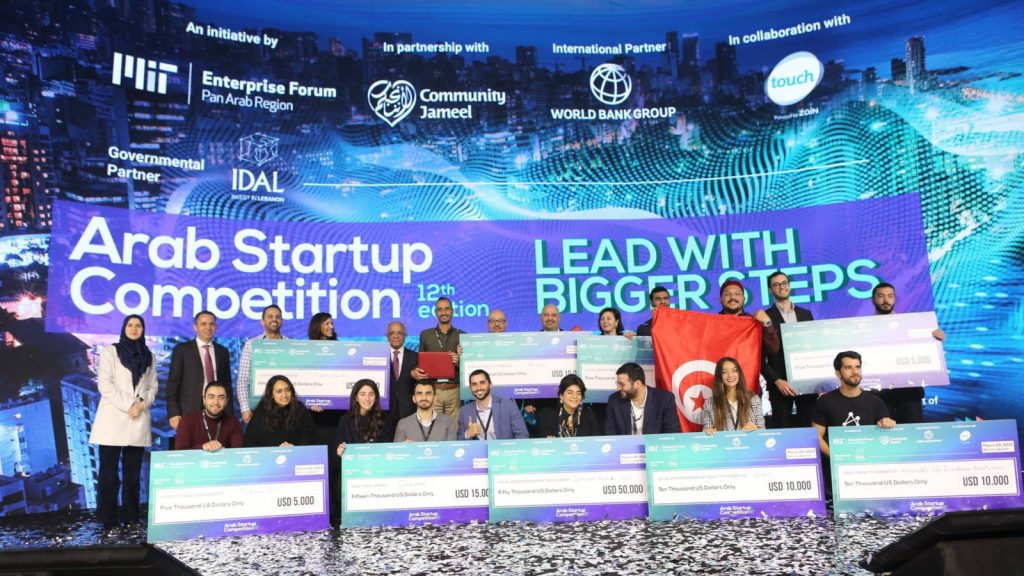 Featured image: Winners of the 12th edition of the MIT Enterprise Forum Arab Startup Competition (MIT Enterprise Forum, Pan Arab Region via Facebook)